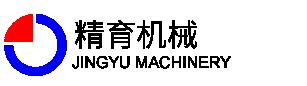 南通精育机械有限公司-首页